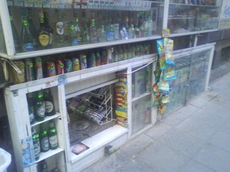 typical little street stores of Bulgaria.jpg