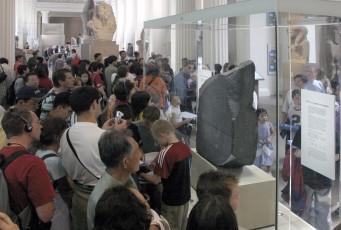 Rosetta stone of British Museum