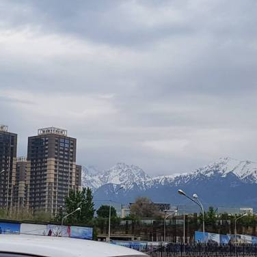 Tian Sia mountain surrounding the city