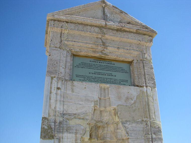 1024px-Skopje-kamen-most