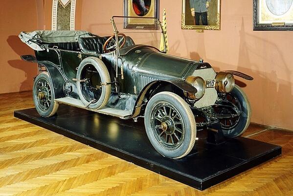 The car in which Franz Ferdinand was murdered